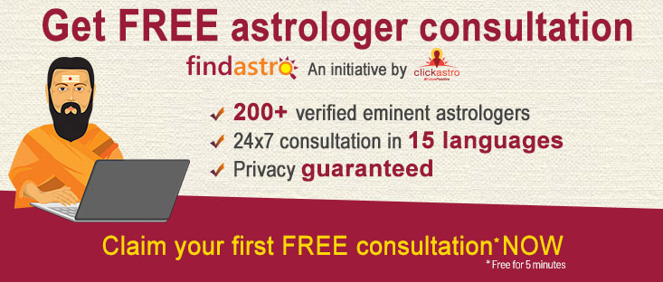 Find your Astrologers