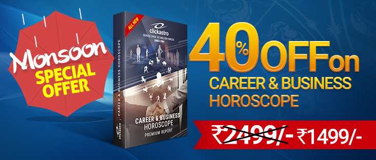 Career Monsoon