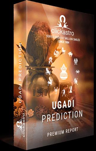 ugadi-prediction