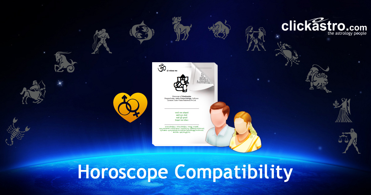 Jathakam Matching for Marriage, Telugu Kundali Horoscope
